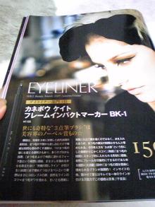 $+++ りり☆Blog evolution +++ 広島在住OLの何かやらかしてる日記(・ω・)-DVC00377.jpg