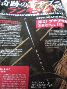 +++ りり☆Blog evolution +++ 広島在住OLの何かやらかしてる日記(・ω・)-DVC00376.jpg