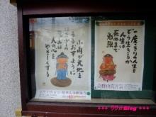 +++ りり☆Blog evolution +++ 広島在住OLの何かやらかしてる日記(・ω・)-20091212_013.jpg