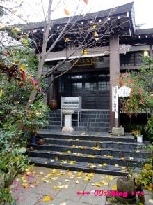 +++ りり☆Blog evolution +++ 広島在住OLの何かやらかしてる日記(・ω・)-20091212_016.jpg