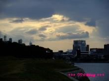 +++ りり☆Blog evolution +++ 広島在住OLの何かやらかしてる日記(・ω・)-20091212_030.jpg