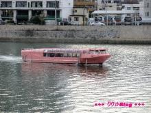 +++ りり☆Blog evolution +++ 広島在住OLの何かやらかしてる日記(・ω・)-20091212_034.jpg