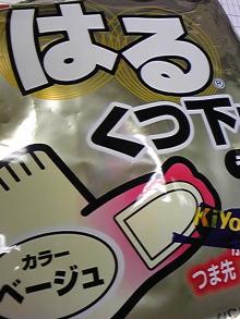 +++ りり☆Blog evolution +++ 広島在住OLの何かやらかしてる日記(・ω・)-DVC00089.jpg