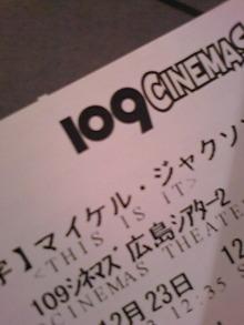 +++ りり☆Blog evolution +++ 広島在住OLの何かやらかしてる日記(・ω・)-DVC00115.jpg