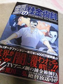 +++ りり☆Blog evolution +++ 広島在住OLの何かやらかしてる日記(・ω・)-DVC00122.jpg