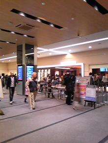 +++ りり☆Blog evolution +++ 広島在住OLの何かやらかしてる日記(・ω・)-DVC00114.jpg