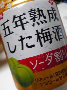 +++ りり☆Blog evolution +++ 広島在住OLの何かやらかしてる日記(・ω・)-DVC00187.jpg