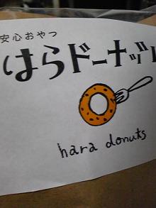 +++ りり☆Blog evolution +++ 広島在住OLの何かやらかしてる日記(・ω・)-DVC00198.jpg