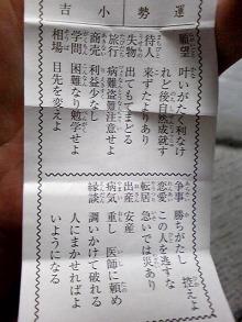 +++ りり☆Blog evolution +++ 広島在住OLの何かやらかしてる日記(・ω・)-DVC00237.jpg
