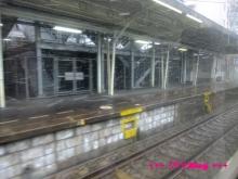 +++ りり☆Blog evolution +++ 広島在住OLの何かやらかしてる日記(・ω・)-20091231_009.jpg