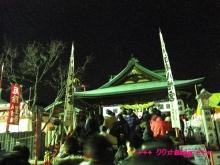 +++ りり☆Blog evolution +++ 広島在住OLの何かやらかしてる日記(・ω・)-20100101_007.jpg