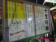 +++ りり☆Blog evolution +++ 広島在住OLの何かやらかしてる日記(・ω・)-20100101_009.jpg