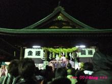 +++ りり☆Blog evolution +++ 広島在住OLの何かやらかしてる日記(・ω・)-20100101_010.jpg