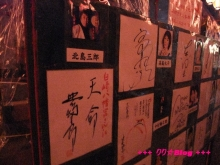 +++ りり☆Blog evolution +++ 広島在住OLの何かやらかしてる日記(・ω・)-20100101_015.jpg