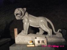 +++ りり☆Blog evolution +++ 広島在住OLの何かやらかしてる日記(・ω・)-20100101_017.jpg