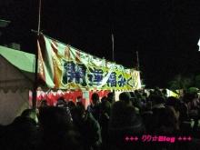 +++ りり☆Blog evolution +++ 広島在住OLの何かやらかしてる日記(・ω・)-20100101_020.jpg