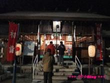 +++ りり☆Blog evolution +++ 広島在住OLの何かやらかしてる日記(・ω・)-20100101_023.jpg