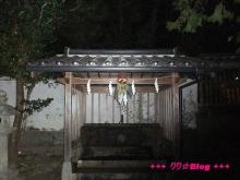 +++ りり☆Blog evolution +++ 広島在住OLの何かやらかしてる日記(・ω・)-20100101_026.jpg