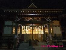 +++ りり☆Blog evolution +++ 広島在住OLの何かやらかしてる日記(・ω・)-20100101_030.jpg