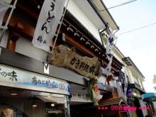 +++ りり☆Blog evolution +++ 広島在住OLの何かやらかしてる日記(・ω・)-20100101_051.jpg