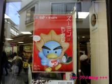 +++ りり☆Blog evolution +++ 広島在住OLの何かやらかしてる日記(・ω・)-20100101_052.jpg