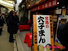 +++ りり☆Blog evolution +++ 広島在住OLの何かやらかしてる日記(・ω・)-20100101_059.jpg