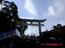 +++ りり☆Blog evolution +++ 広島在住OLの何かやらかしてる日記(・ω・)-20100101_062.jpg