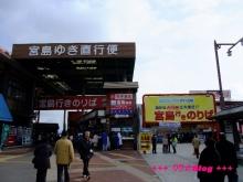 +++ りり☆Blog evolution +++ 広島在住OLの何かやらかしてる日記(・ω・)-20100101_035.jpg