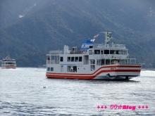 +++ りり☆Blog evolution +++ 広島在住OLの何かやらかしてる日記(・ω・)-20100101_041.jpg