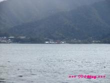 +++ りり☆Blog evolution +++ 広島在住OLの何かやらかしてる日記(・ω・)-20100101_042.jpg