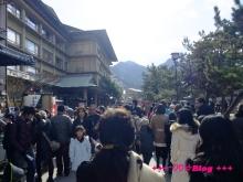 +++ りり☆Blog evolution +++ 広島在住OLの何かやらかしてる日記(・ω・)-20100101_047.jpg