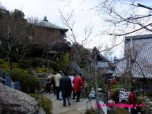 +++ りり☆Blog evolution +++ 広島在住OLの何かやらかしてる日記(・ω・)-20100101_090.jpg