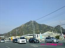 +++ りり☆Blog evolution +++ 広島在住OLの何かやらかしてる日記(・ω・)-20100102_005.jpg