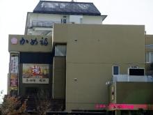 +++ りり☆Blog evolution +++ 広島在住OLの何かやらかしてる日記(・ω・)-20100102_010.jpg
