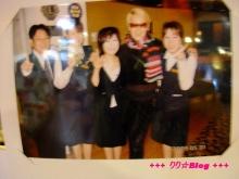+++ りり☆Blog evolution +++ 広島在住OLの何かやらかしてる日記(・ω・)-20100102_014.jpg