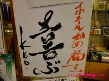+++ りり☆Blog evolution +++ 広島在住OLの何かやらかしてる日記(・ω・)-20100102_015.jpg