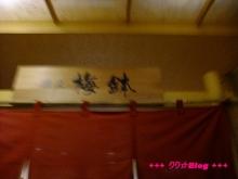 +++ りり☆Blog evolution +++ 広島在住OLの何かやらかしてる日記(・ω・)-20100102_016.jpg