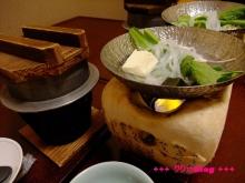 +++ りり☆Blog evolution +++ 広島在住OLの何かやらかしてる日記(・ω・)-20100102_018.jpg