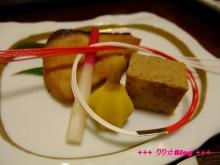 +++ りり☆Blog evolution +++ 広島在住OLの何かやらかしてる日記(・ω・)-20100102_024.jpg