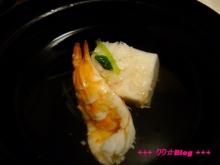+++ りり☆Blog evolution +++ 広島在住OLの何かやらかしてる日記(・ω・)-20100102_032.jpg