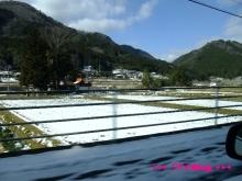 +++ りり☆Blog evolution +++ 広島在住OLの何かやらかしてる日記(・ω・)-20100103_000.jpg