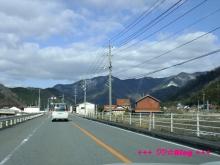 +++ りり☆Blog evolution +++ 広島在住OLの何かやらかしてる日記(・ω・)-20100103_004.jpg