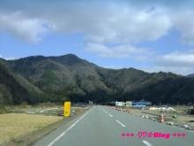 +++ りり☆Blog evolution +++ 広島在住OLの何かやらかしてる日記(・ω・)-20100103_005.jpg