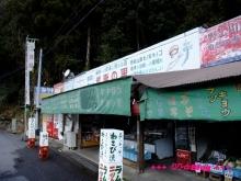 +++ りり☆Blog evolution +++ 広島在住OLの何かやらかしてる日記(・ω・)-20100103_007.jpg