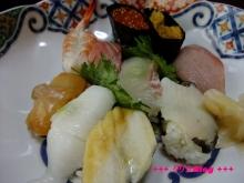 +++ りり☆Blog evolution +++ 広島在住OLの何かやらかしてる日記(・ω・)-20100103_043.jpg