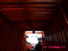 +++ りり☆Blog evolution +++ 広島在住OLの何かやらかしてる日記(・ω・)-20100103_084.jpg