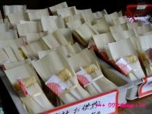 +++ りり☆Blog evolution +++ 広島在住OLの何かやらかしてる日記(・ω・)-20100103_088.jpg