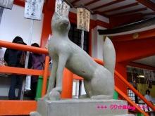 +++ りり☆Blog evolution +++ 広島在住OLの何かやらかしてる日記(・ω・)-20100103_115.jpg
