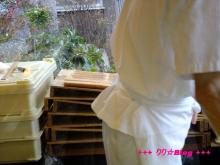 +++ りり☆Blog evolution +++ 広島在住OLの何かやらかしてる日記(・ω・)-20100103_154.jpg