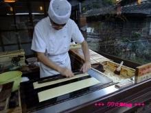 +++ りり☆Blog evolution +++ 広島在住OLの何かやらかしてる日記(・ω・)-20100103_156.jpg